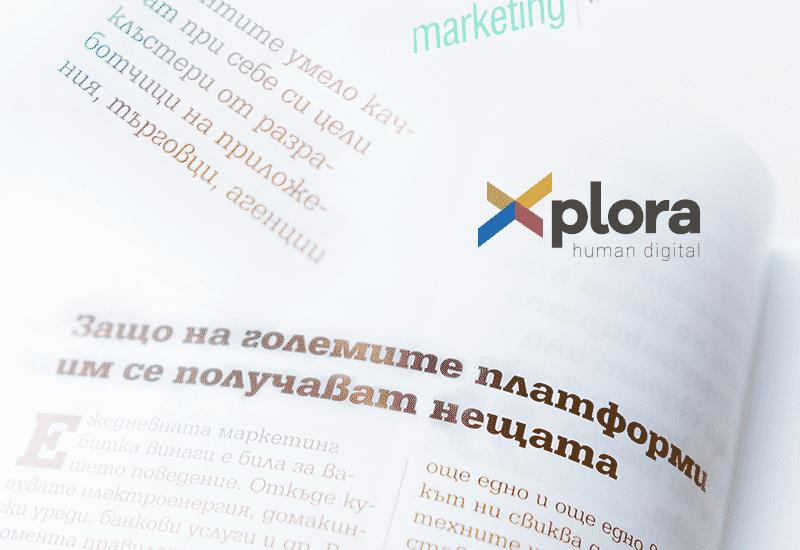 """Стати в Мениджър на тема """"Защо на големите платформи им се получават нещата?"""", написана от Георги Малчев"""