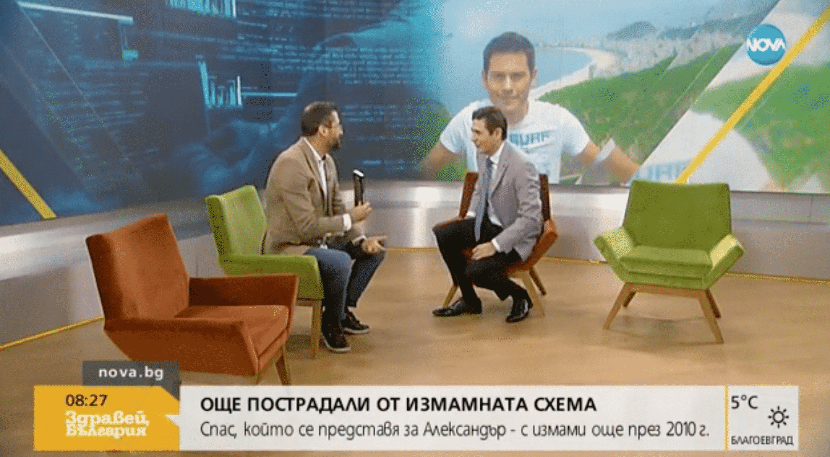 Георги Малчев в студиото на Нова Телевизия: връзката между схемата на Спас-Александър и STEPPS моделът